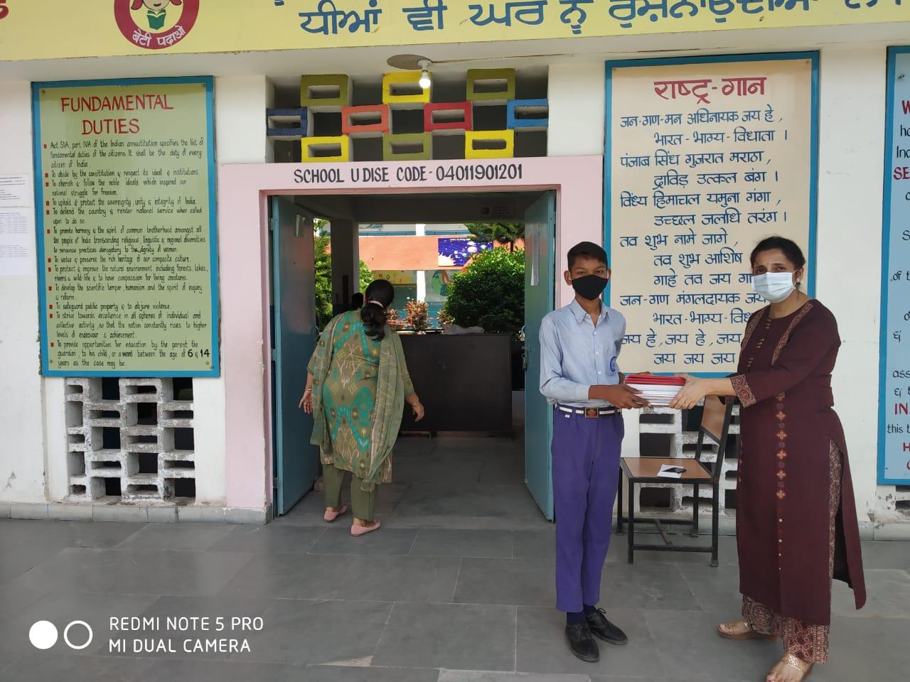 donation school vikas nagar-03
