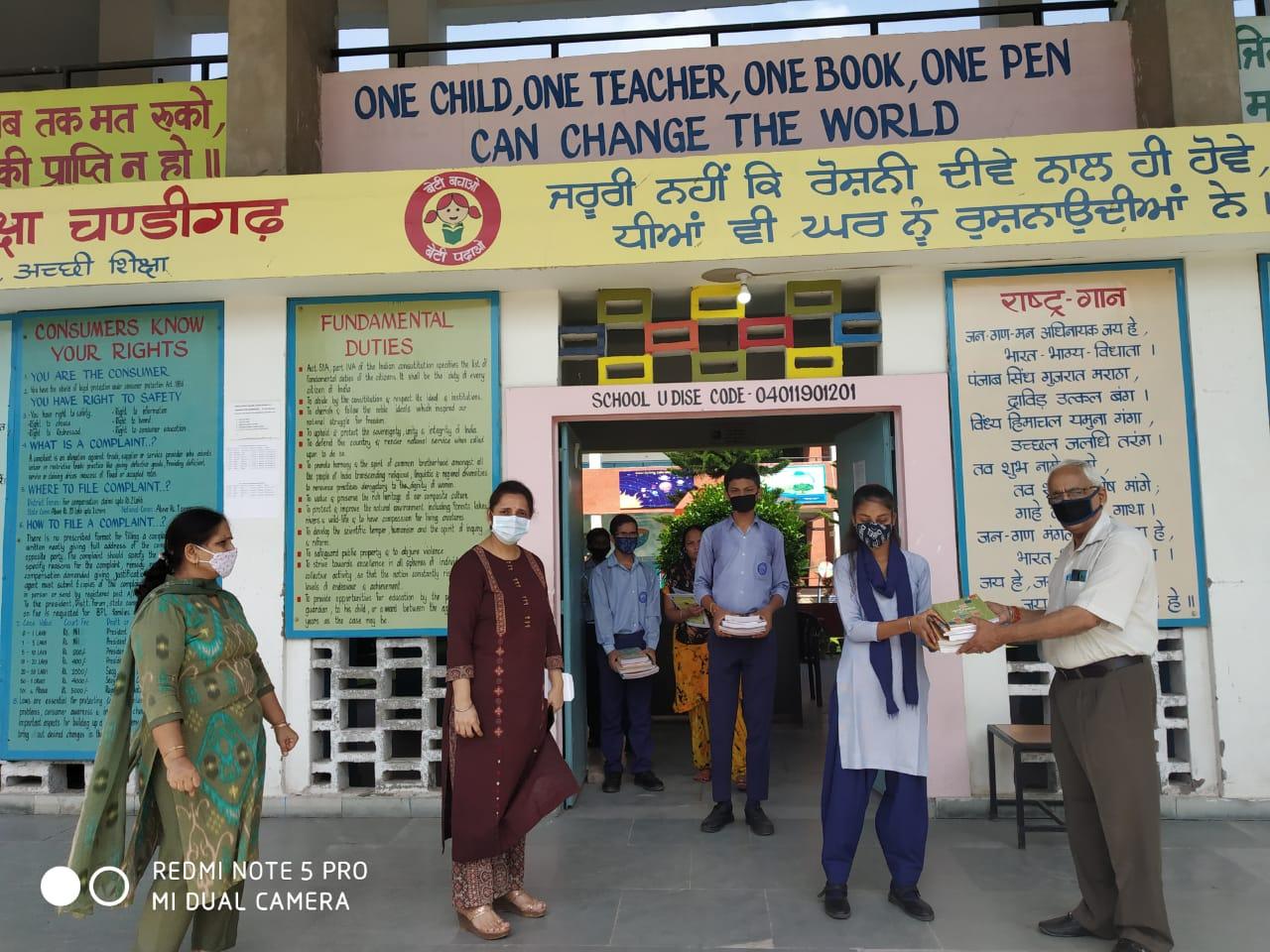 donation school vikas nagar